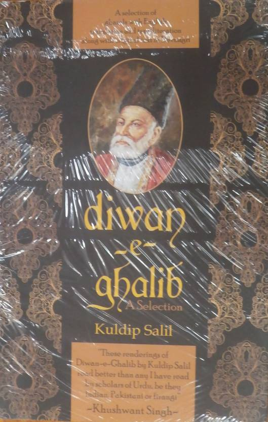 Diwan E Ghalib A Selection Rajpal & Sons Edition