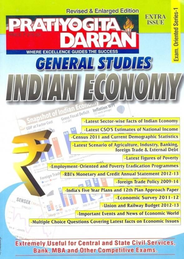 Pratiyogita Darpan: General Studies Indian Economy
