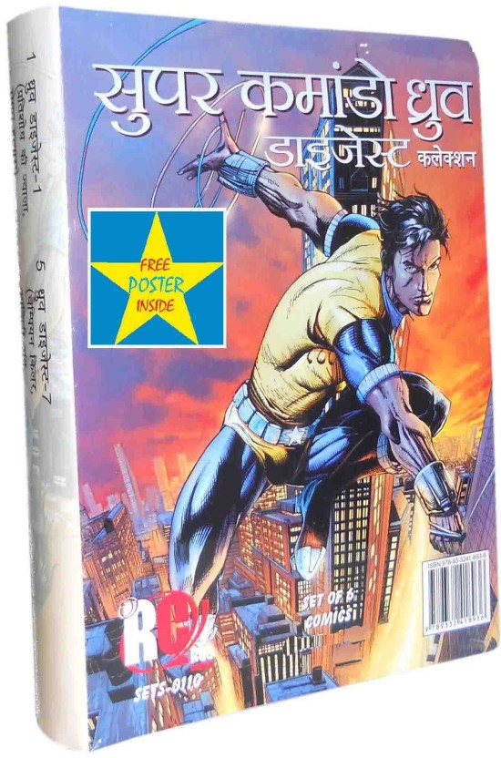 Raj Comics Free Download Pdf Hindi Dhruv Helicopter