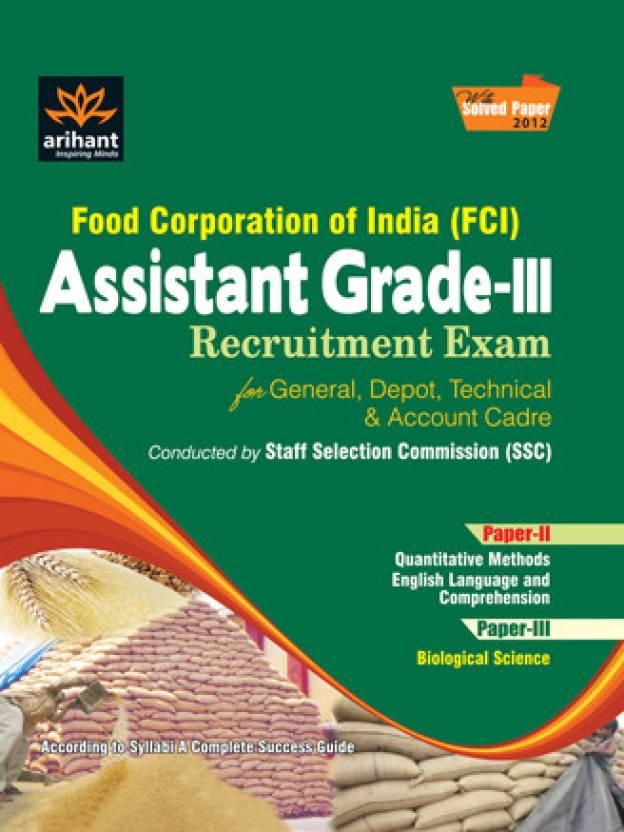 FCI Assistant Grade-III Paper-2&3 Recruitment Exam (E) Single Edition