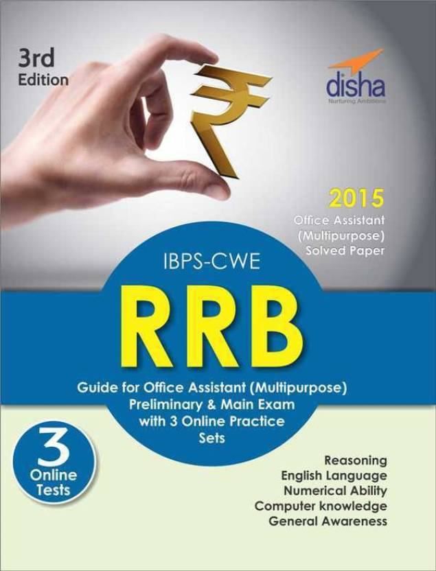 IBPS-CWE RRB Guide for Office Assistant (Multipurpose) Preliminary & Mains Exam 3rd Edition with 3 Online Practice Sets