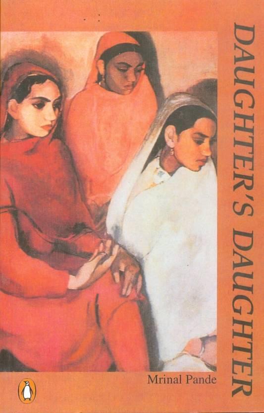 Daughters Daughter Buy Daughters Daughter By Mrinal Pande At Low