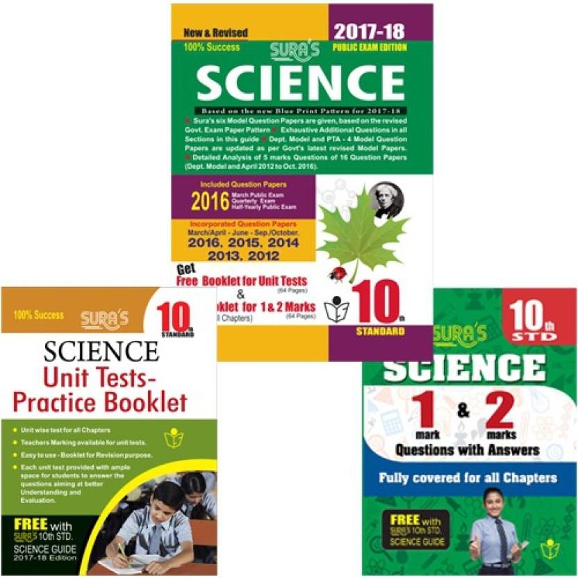 sura s 10th std science guide 2015 ed buy sura s 10th std science rh flipkart com 10th std science guide pdf 10th std science sura guide free download