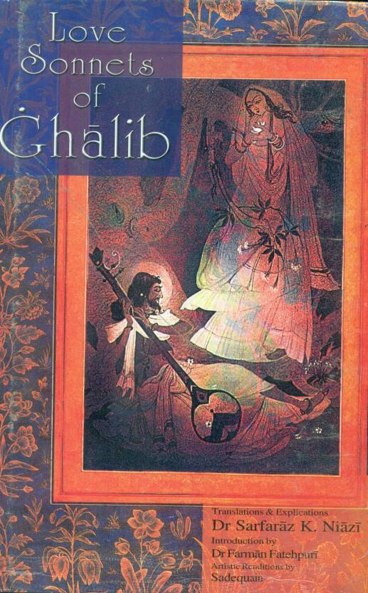 Love Sonnets of Ghalib, 1/e HB