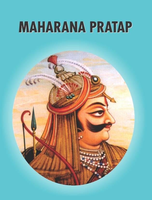 maharana pratap children