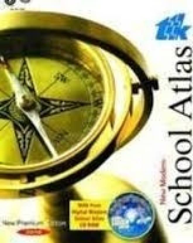School Atlas New Modern (With CD ROM)