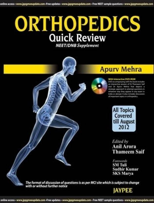 Orthopedics Quick Review NEET/DNB Supplement (With DVD - ROM) 1st Edition