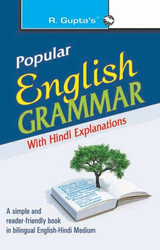Popular English Grammar With Hindi Explanations 28 Edition Buy