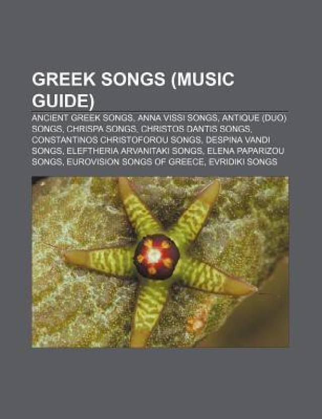 Greek Songs: Gennethleia, to Agriolouloudo, Dio Portes Echi I Zoi