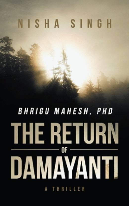 Bhrigu Mahesh, PhD