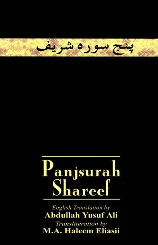 Panj Surah Shareef: A Collection of 16 Surahs from the Qur\'an: Buy