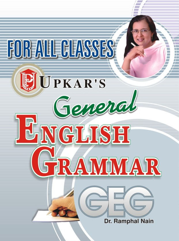 Upkar English Speaking Book Download