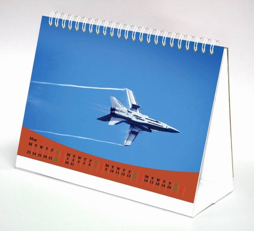 Thomson Press Plane 2016-2017 Table Calendar Price in India