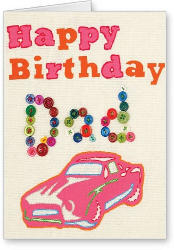Lolprint Happy Birthday Dad Greeting Card Price In India Buy