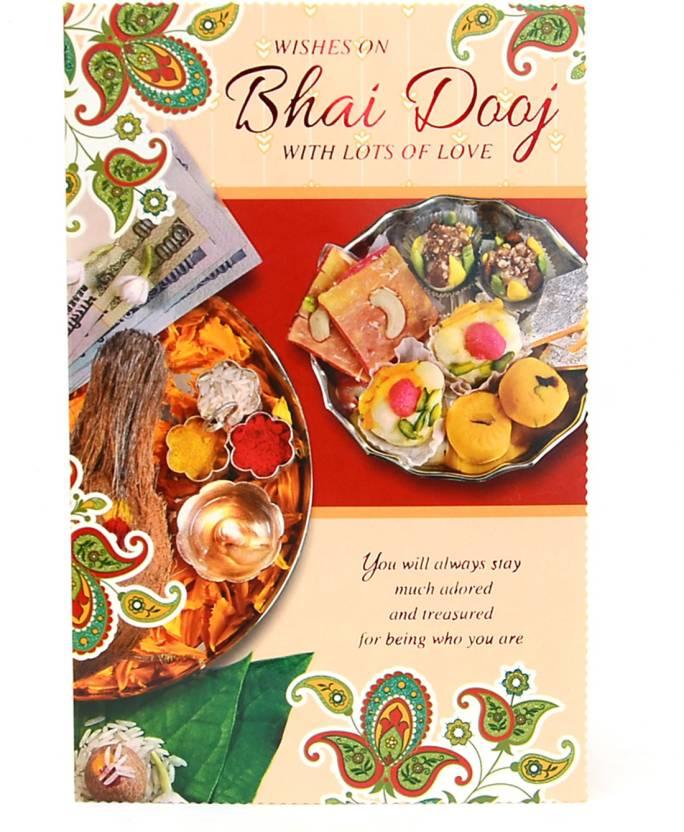 Reliable mesmerising bhai dooj greeting card price in india buy reliable mesmerising bhai dooj greeting card m4hsunfo