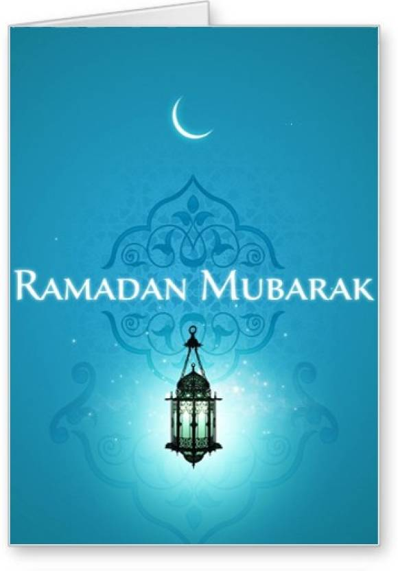 Lolprint ramadan mubarak greeting card price in india buy lolprint lolprint ramadan mubarak greeting card m4hsunfo
