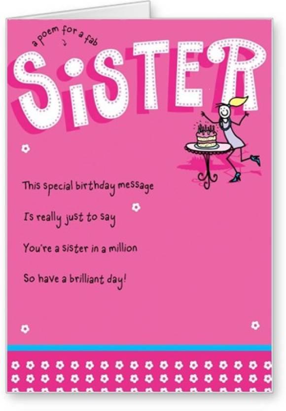 Lolprint happy birthday sister poem greeting card price in india lolprint happy birthday sister poem greeting card m4hsunfo
