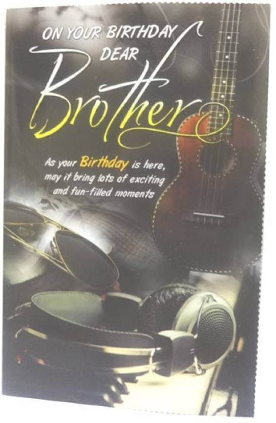 Tanmay Brother Birthday Greeting Card Multicolor Pack Of 1