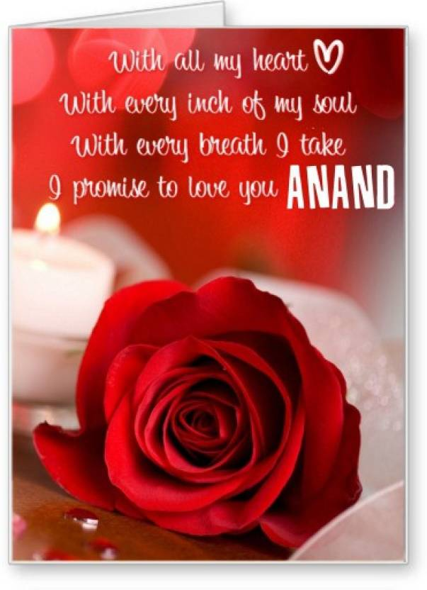 lolprint i love you anand greeting card price in india buy