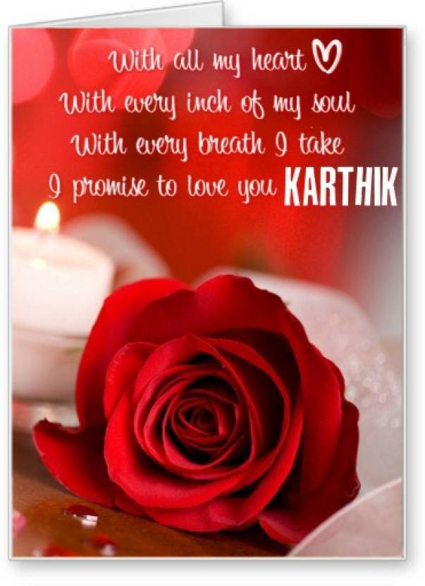 Lolprint I Love You Karthik Greeting Card Price In India Buy