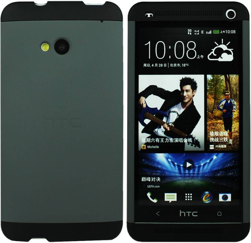 new product a3d14 a57e5 Heartly Back Cover for HTC One 802D 802T 802W Dual Sim