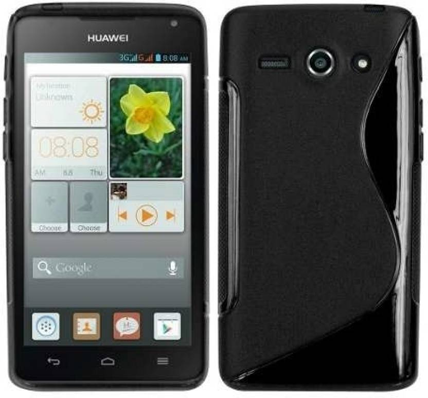 Newtronics Back Cover for Huawei Ascend Y530 - Newtronics