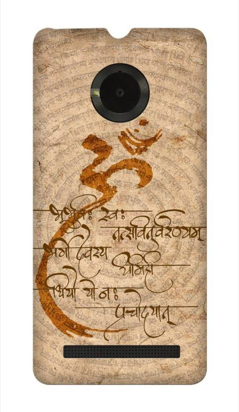 Blink Ideas Back Cover for Micromax YU Yuphoria