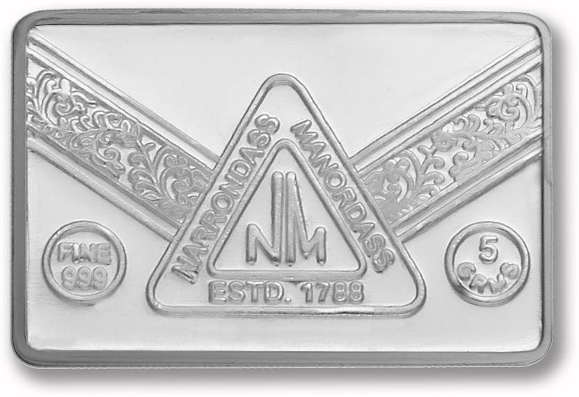 P N Gadgil Jewellers N M Chip S 999 5 G Silver Bar Price In India