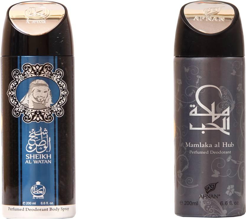 Afnan Sheikh Al Watan::Mamlaka Al Hub Combo Set: Buy Afnan Sheikh Al