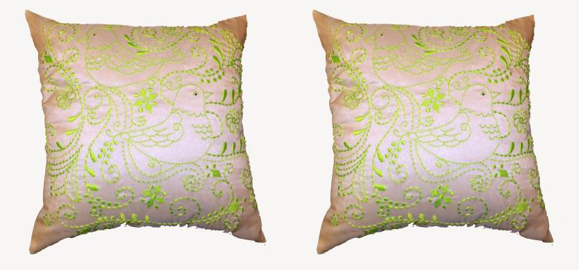 Moonleaf Abstract Cushions Cover