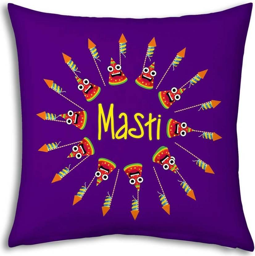 Jaipur Raga Animal Cushions Cover