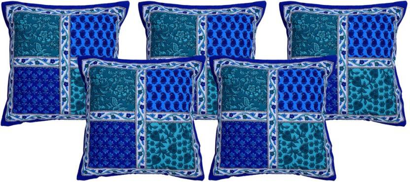 El Sandalo Abstract Cushions Cover