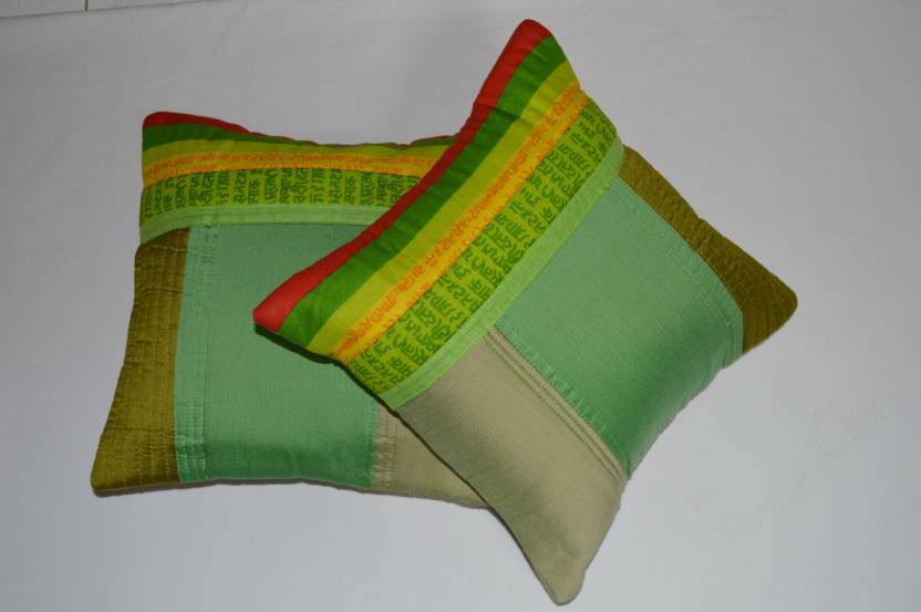 Kimone Abstract Cushions Cover