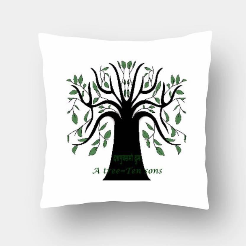 Merchbay Paisley Cushions Cover