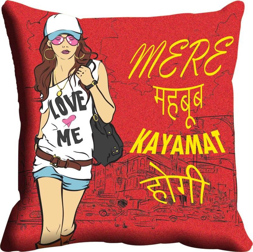 Mayasnaturals Paisley Cushions Cover