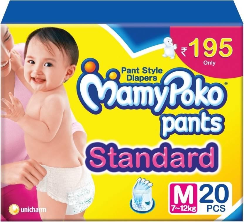 Mamy Poko Pants Standard - M