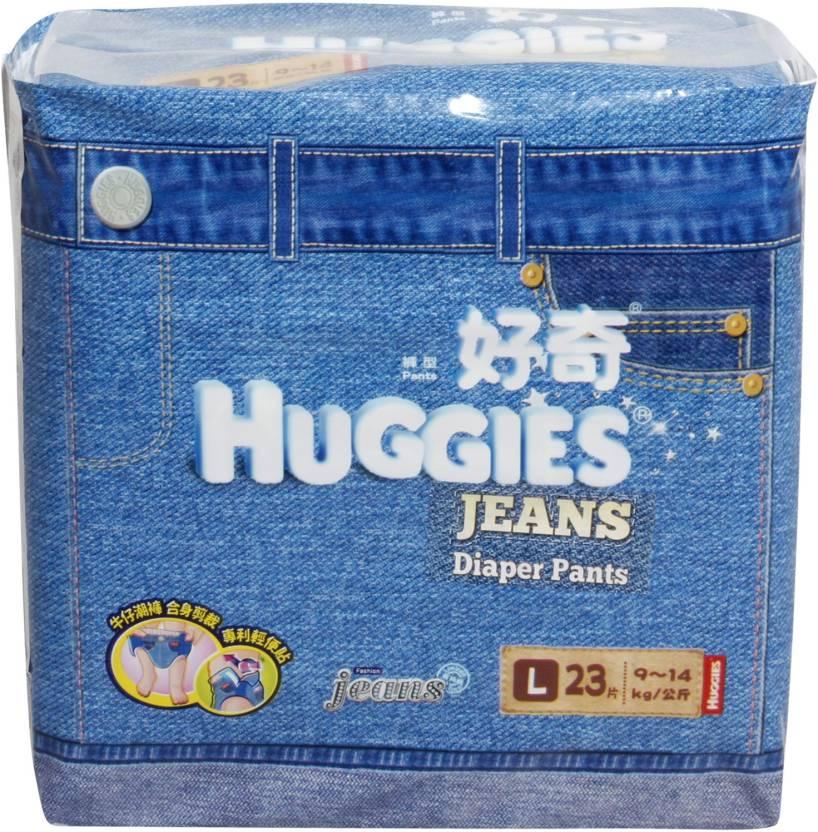 Huggies Jeans Diaper Pants - L