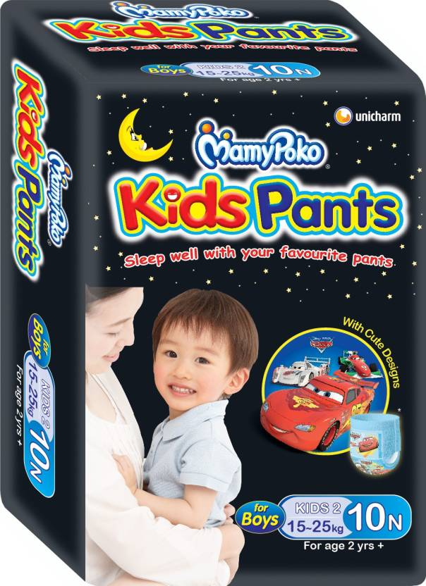 Mamy Poko Kids Pants 10N (Boys) - XL