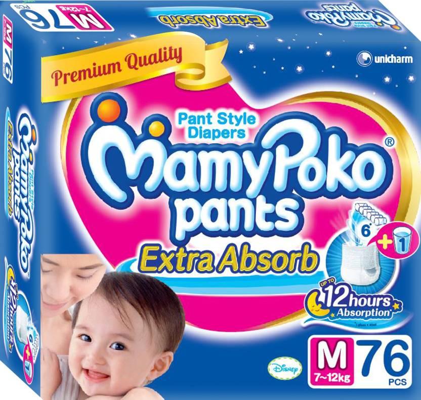 Mamy Poko Pants - M