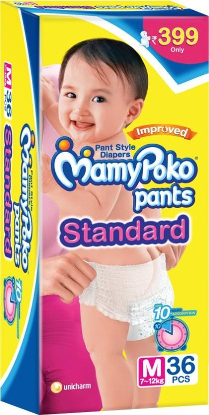 Brilliant idea Love adult diaper