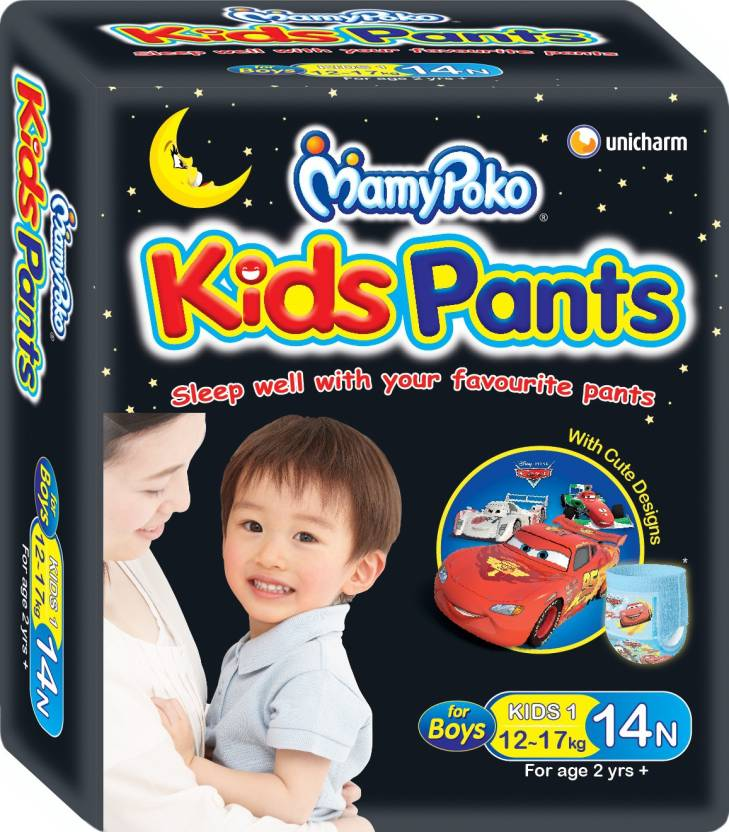 Mamy Poko Kids Pants 14N (Boys) - L
