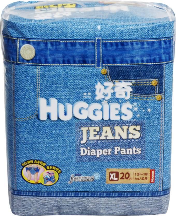 Huggies Jeans Diaper Pants - XL