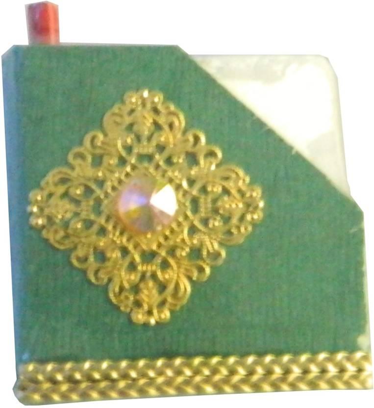 Laavanya Memo Pad