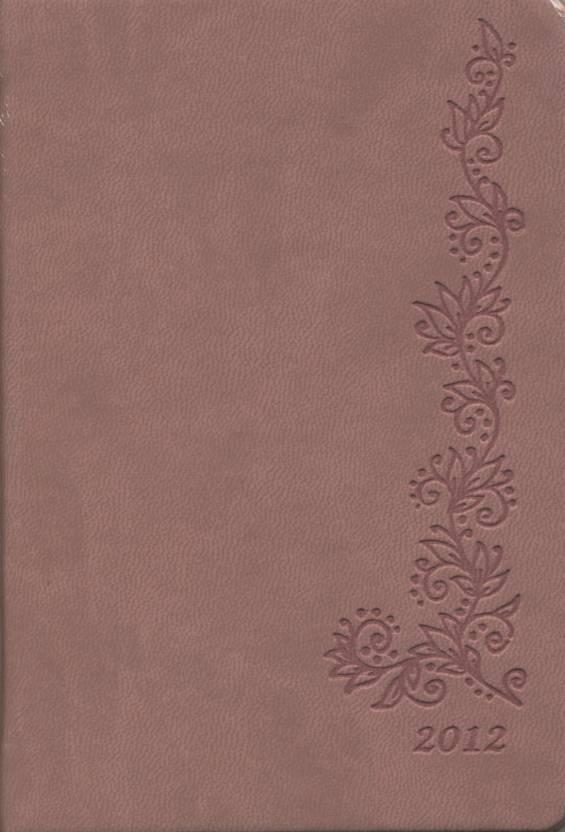 Nightingale Diary