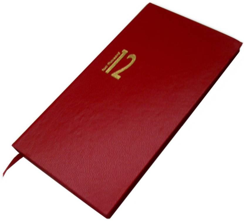 Livtek Diary