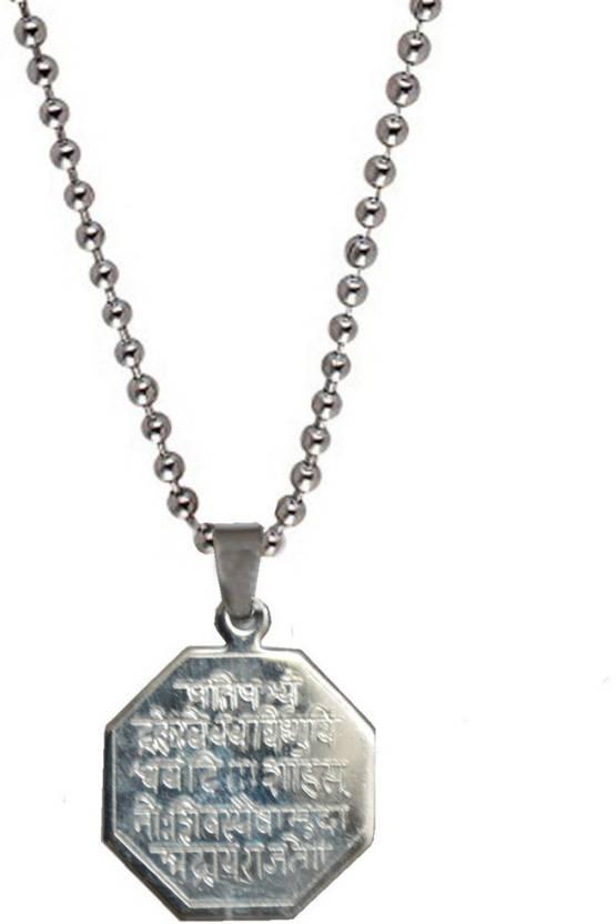 661ec6a2d25b0 Men Style Chhatrapati Shivaji Maharaj Rajmudra Plated Engraved Silver Dog  Tag