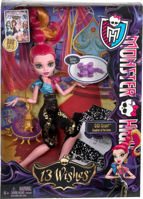 Furniture For Barbie Doll Monster High Gigi Grant The