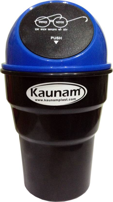 Kaunam Plastic Dustbin