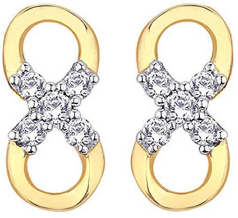 D'Damas Yellow Gold 18kt Diamond Stud Earring Price in India
