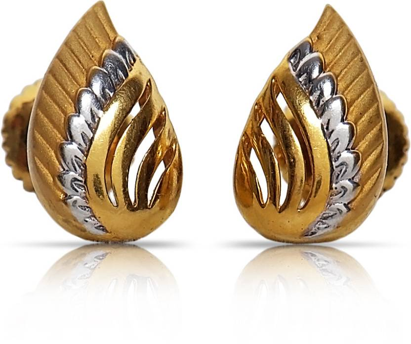 Flipkart.com - Buy Punjab Jewellers Gold Stud Earring Online at ...